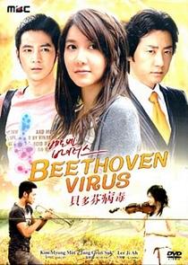 Beethoven Virus - Poster / Capa / Cartaz - Oficial 5