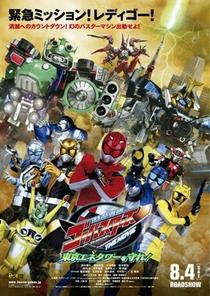 Tokumei Sentai Go-Busters The Movie: Protect the Tokyo Enetower! - Poster / Capa / Cartaz - Oficial 1