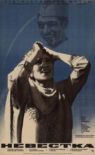 Nora - Poster / Capa / Cartaz - Oficial 1
