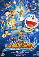 Doraemon: A Lenda das Sereias (Doraemon Nobita no Ningyo Daikaisen)