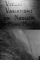 Visual Variations on Noguchi (Visual Variations on Noguchi)