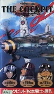 The Cockpit - Poster / Capa / Cartaz - Oficial 1