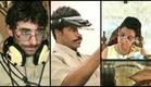 Trilogia Mítica - Trailer Oficial [HD]