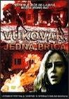 Vukovar - Poster / Capa / Cartaz - Oficial 1