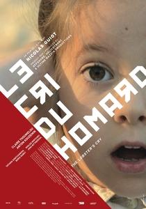 O Grito da Lagosta - Poster / Capa / Cartaz - Oficial 1