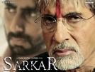 Sarkar (Sarkar)