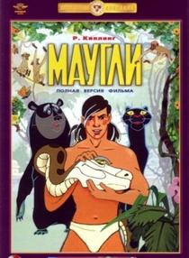 As Aventuras de Mowgli - Poster / Capa / Cartaz - Oficial 2
