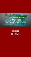 Consertando o Mundo em 30 Segundos (BBC Brasil) (Consertando o Mundo em 30 Segundos (BBC Brasil))