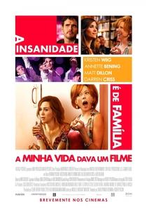 Minha Vida Dava um Filme - Poster / Capa / Cartaz - Oficial 3