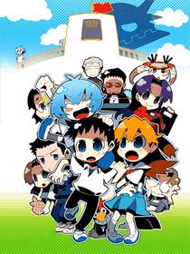 Petit Eva: Evangelion@School - Poster / Capa / Cartaz - Oficial 1