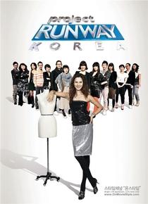 Project Runway Korea (1ª Temporada) - Poster / Capa / Cartaz - Oficial 1