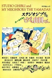 Meus Vizinhos, os Yamadas - Poster / Capa / Cartaz - Oficial 8
