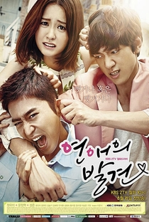 Discovery of Love - Poster / Capa / Cartaz - Oficial 2