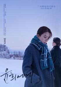 Moonlit Winter - Poster / Capa / Cartaz - Oficial 1