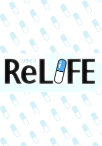 ReLIFE - Poster / Capa / Cartaz - Oficial 3