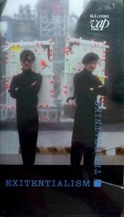 The Beatniks: Exitentialism - Poster / Capa / Cartaz - Oficial 1