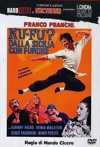 Franco - Ciccio, sti hora tou karate - Poster / Capa / Cartaz - Oficial 1