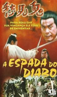 A Espada do Diabo - Poster / Capa / Cartaz - Oficial 1