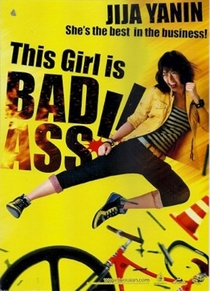 This Girl is Bad-Ass - Poster / Capa / Cartaz - Oficial 2
