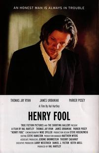 As Confissões de Henry Fool - Poster / Capa / Cartaz - Oficial 1