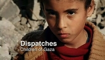 Crianças de Gaza - Poster / Capa / Cartaz - Oficial 1