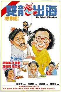 The Return Of Pom Pom - Poster / Capa / Cartaz - Oficial 2