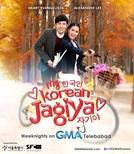 My Korean Jagiya (Hanguk In Jagiya)