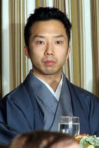 Ichikawa Kamejiro