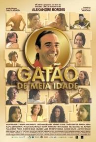 Gatão de Meia Idade - Poster / Capa / Cartaz - Oficial 1