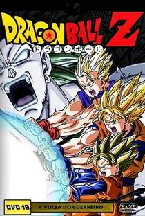 Dragon Ball Z 10: Broly, o Retorno do Guerreiro Lendário - Poster / Capa / Cartaz - Oficial 2