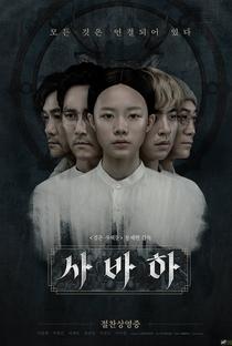 O Mistério das Garotas Perdidas - Poster / Capa / Cartaz - Oficial 3