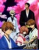 Tsubasa Chronicle: Shunraiki (Tsubasa Chronicle: Spring Thunder, ツバサ 春雷記)