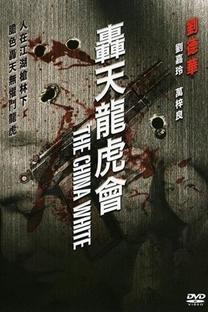 China White - Poster / Capa / Cartaz - Oficial 3