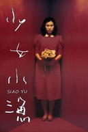 Siao Yu (Shao nu Xiao Yu)