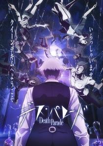 Death Parade - Poster / Capa / Cartaz - Oficial 2