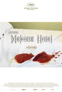 Mekong Hotel - Poster / Capa / Cartaz - Oficial 2