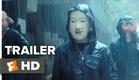 Chongqing Hot Pot Official Trailer 1 (2016) - Chinese Thriller HD