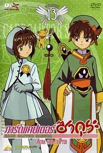 Sakura Card Captors (3ª Temporada) - Poster / Capa / Cartaz - Oficial 14