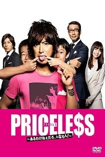 Priceless - Poster / Capa / Cartaz - Oficial 4