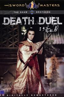Death Duel - Poster / Capa / Cartaz - Oficial 2
