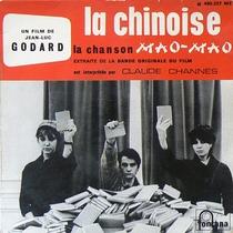 A Chinesa - Poster / Capa / Cartaz - Oficial 11