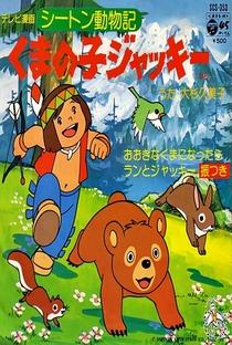 Jacky, o Urso de Tallac - Poster / Capa / Cartaz - Oficial 5