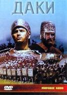 Os Guerreiros (1966) (Dacii )