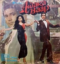 Awara Baap - Poster / Capa / Cartaz - Oficial 2