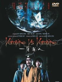 Vampire vs. Vampire - Poster / Capa / Cartaz - Oficial 1