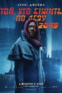 Blade Runner 2049 - Poster / Capa / Cartaz - Oficial 22