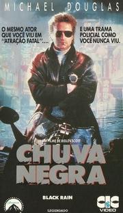 Chuva Negra - Poster / Capa / Cartaz - Oficial 3