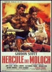 Hércules - O Conquistador - Poster / Capa / Cartaz - Oficial 2