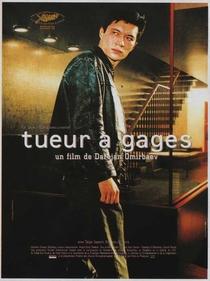 Tueur À Gages - Poster / Capa / Cartaz - Oficial 1