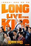 Long Live The King (Long Live The King: Mokpo Yeongwoong)